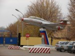 Л-29 у проходной Оренбург-2