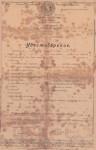 Удостоверение Мамошина об окончании школы 1928 г.